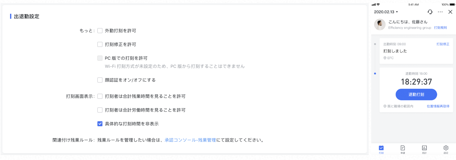 WX20201028-164611@2x.png
